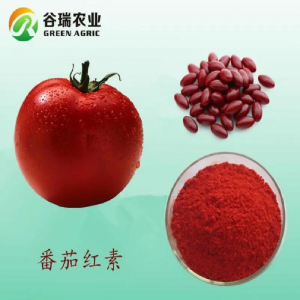 Best Food Red Pigment