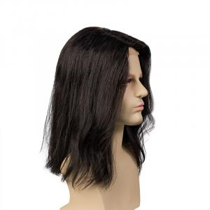 What Kinds of Wigs Exist?