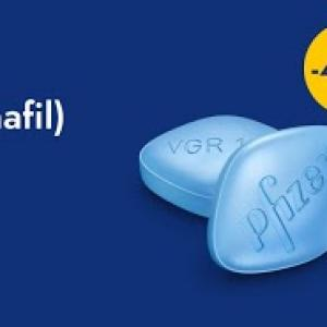 Fildena Tablet | Sildenafil Citrate | It's Uses