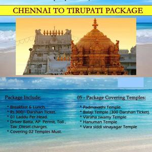 9176786353 / 9791301147 CHENNAI TO TIRUPATI PACKAGE