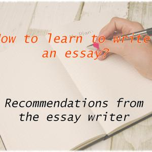 How to learn to write an essay? Paper writing help from WriteMyPaper4Me.Co