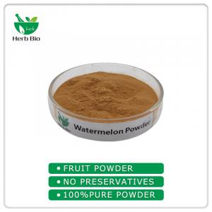 MCT Powder Supplier Brought Real Products to You